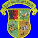065-Woodford-Scoil-Sheosaimh-Naofa-3-1